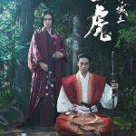 菅田将暉が大河ドラマで演じる井伊直政 (虎松→万千代) とは?「直虎」