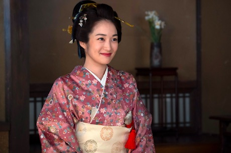 oyoshi1