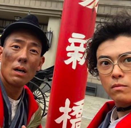 shiso_mikawa1