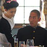 「いだてん(韋駄天)」第7回!三島家でマナー研修?あらすじ!ネタバレあり!