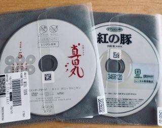 tsutaya_sanada2