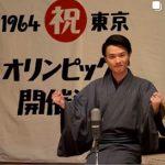映画「東京オリンピック」を見よう!動画配信ならすぐ視聴できる!